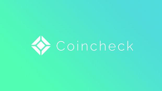【仮想通貨】コインチェックのサービスの全面再開まで2ヶ月目標!